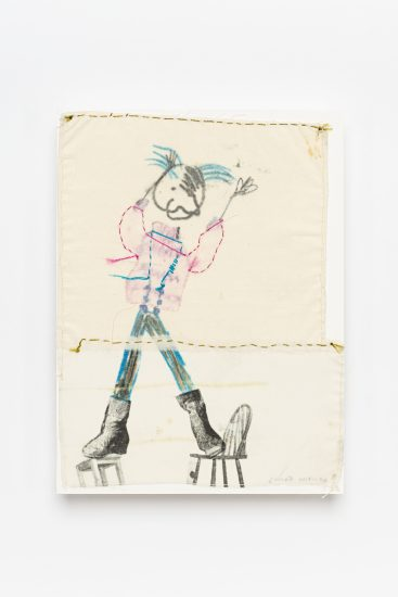 <em>Kristine Fornes</em>, tegning og foto overført med acetontrykk til silke og lerret, broderi, 1998. Photographer: Vegard Kleven